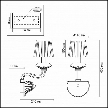Бра Odeon Light Sintia золото арт. 4184/1W